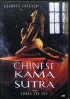 Chinese Kamasutra - 1993