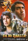 Ek Hi Raasta - 1993
