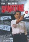 Sonatine - 1993