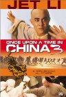 Wong Fei Hung III: Si wong jaang ba - 1993