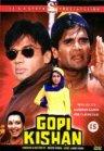 Gopi Kishan - 1994
