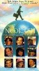 North - 1994