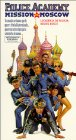 Police Academy: Mission to Moscow - 1994