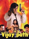 Vijaypath - 1994