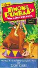 """""""Timon & Pumbaa"""" - 1995"""