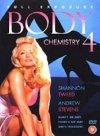 Body Chemistry 4: Full Exposure - 1995
