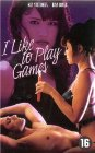 I Like to Play Games - 1995