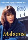 Maboroshi no hikari - 1995
