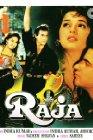 Raja - 1995