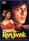 Ram Jaane - 1995