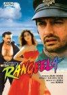 Rangeela - 1995