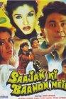 Saajan Ki Baahon Mein - 1995