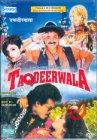 Taqdeerwala - 1995