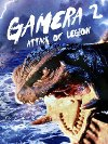 Gamera 2: Region shurai - 1996