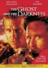The Ghost and the Darkness - 1996