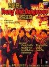 Goo waak zai: Yan joi gong woo - 1996