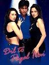Dil To Pagal Hai - 1997
