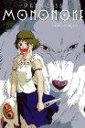 Mononoke-hime - 1997