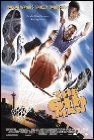 The Sixth Man - 1997