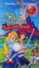 The Swan Princess: Escape from Castle Mountain - 1997
