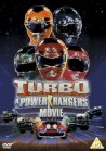 Turbo: A Power Rangers Movie - 1997