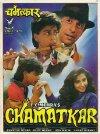 Chamatkar - 1992