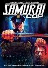 Samurai Cop - 1991