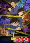 """""""Meitantei Conan"""" - 1996"""