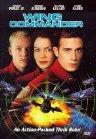 Wing Commander - 1999