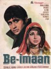 Be-Imaan - 1972