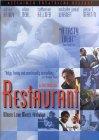 Restaurant - 1998