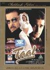 Taal - 1999