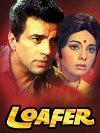 Loafer - 1973