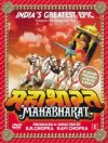 """Mahabharat"" - 1988"
