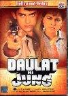Daulat Ki Jung - 1992