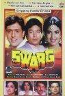 Swarg - 1990