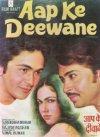 Aap Ke Deewane - 1980
