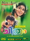 Chithram - 1988