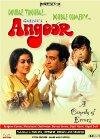 Angoor - 1982