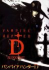 Vampire Hunter D: Bloodlust - 2000