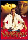 Vaastav: The Reality - 1999