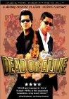 Dead or Alive: Hanzaisha - 1999