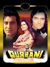 Qurbani - 1980