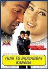 Hum To Mohabbat Karega - 2000