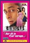 Har Dil Jo Pyar Karega... - 2000