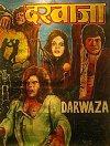Darwaza - 1978