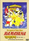 Ramayana: The Legend of Prince Rama - 1992