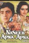 Naseeb Apna Apna - 1986