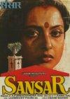 Sansar - 1987