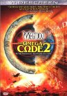 Megiddo: The Omega Code 2 - 2001